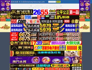 knockexpresscargo.com screenshot