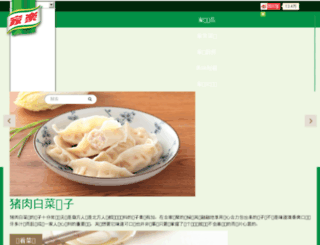 knorr.com.cn screenshot