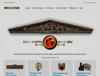 knossopolis.com screenshot