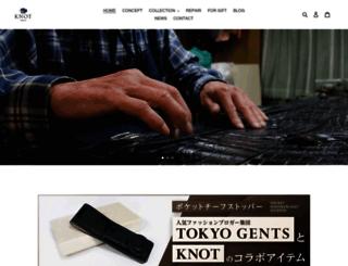 knot-belt.com screenshot
