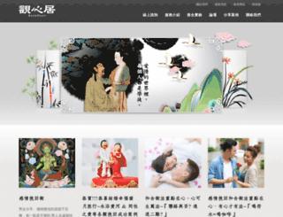 know-heart.com screenshot