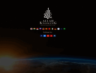 knowingallah.com screenshot