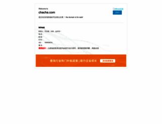 knowledgebase.chacha.com screenshot