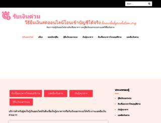 knowledgevolution.org screenshot