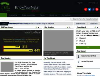knowyourneta.info screenshot