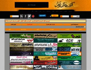 knoz1.mosw3a.com screenshot