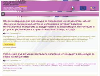 knsb-flexicurity.org screenshot