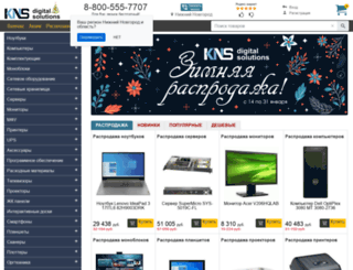 knsgrad.ru screenshot