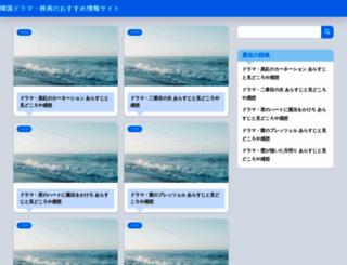 kntv.co.jp screenshot