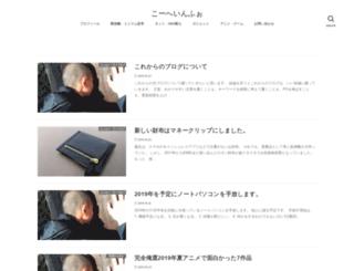 ko-hey3809.com screenshot