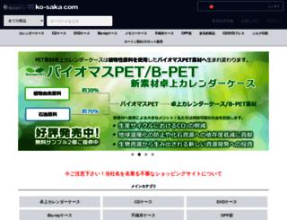 ko-saka.com screenshot