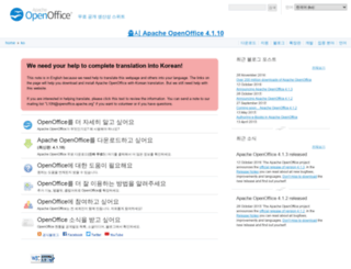 ko.openoffice.org screenshot