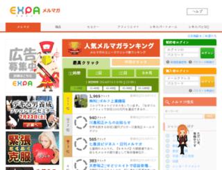 ko1ro.net screenshot
