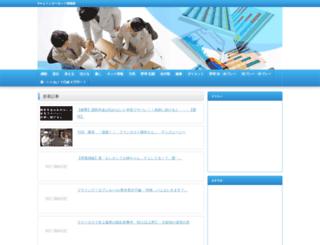 koba1626.hippy.jp screenshot