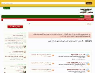 kobani.eu screenshot
