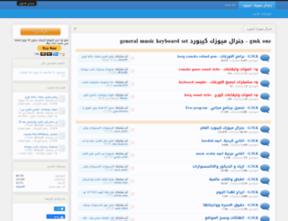 kobanisat.net screenshot