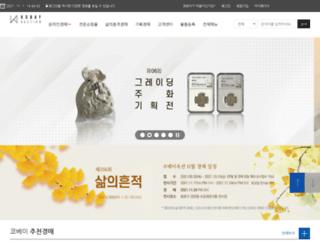 kobay.co.kr screenshot