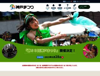 kobe-matsuri.com screenshot