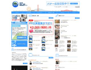 kobeblog.net screenshot
