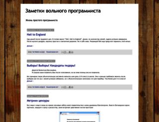 kobets.blogspot.com screenshot