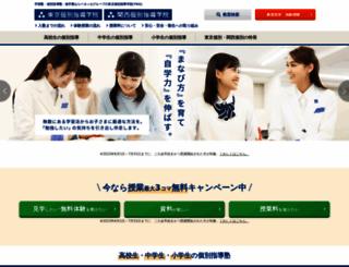 kobetsu.co.jp screenshot