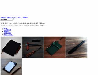 kobo-q.jpn.org screenshot