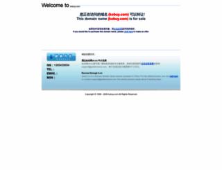 kobuy.com screenshot