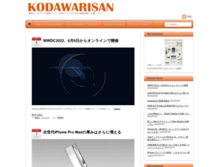 kodawarisan.com screenshot