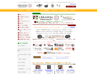 kodawariyasan.com screenshot