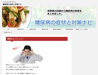 kodehi.net screenshot