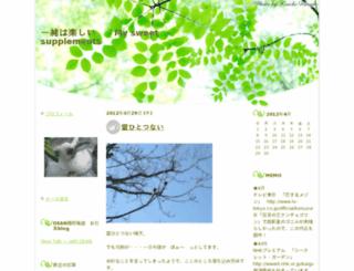 kodemari.air-nifty.com screenshot