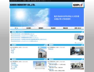koden.co.jp screenshot