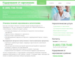 kodirovanie-ot-narkomanii.ru screenshot