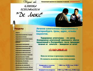 kodirovanie.net screenshot