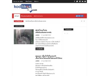 kodlikes.com screenshot
