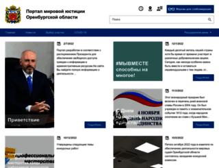 kodms.ru screenshot