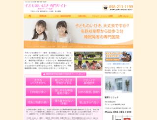 kodomo-ibiki.info screenshot