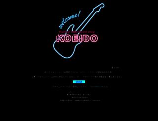 koeido-mak.com screenshot