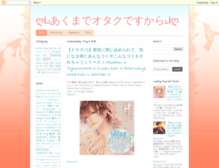 koekamisama.blogspot.jp screenshot