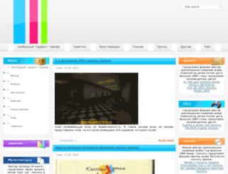 koekiemonster.org screenshot