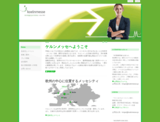 koelnmesse.jp screenshot