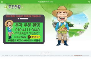 koesan.net screenshot