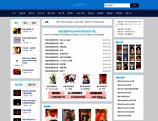 kofcn.org screenshot