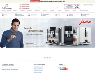 kofeplaza.com.ua screenshot