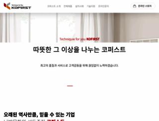 kofirst.com screenshot