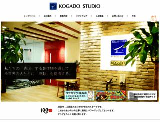 kogado.com screenshot