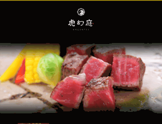 kogentey.jp screenshot