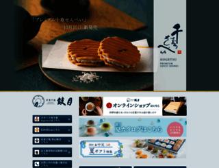 kogetsu.com screenshot
