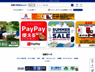 kohnan-eshop.com screenshot