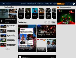 kohsantepheapdaily.com.kh screenshot